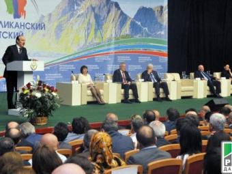 Роль дагестанских парламентариев в проводимых в республике преобразованиях обсудили на первом форуме депутатов в Махачкале