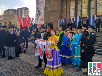 http://www.riadagestan.ru/upload/fotonews/result_image_small146876.jpg