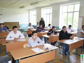 Выпускники Гумбетовского района сдали ЕГЭ по химии и истории