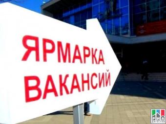 https://www.riadagestan.ru/upload/fotonews/result_image_small175028.jpg
