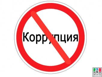 Миннац Дагестана объявил конкурс по поддержке организаций, созданных в целях противодействия коррупции