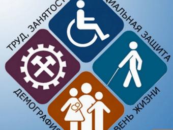 Около 10 тысяч рублей составит размер ежемесячных выплат на первого ребенка в Дагестане