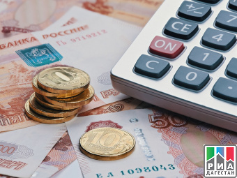 Одиноким пенсионерам в Дагестане начнут компенсировать расходы на уплату взноса за капремонт