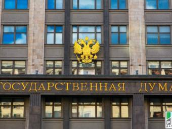 Лидеры фракций в Госдуме прокомментировали Послание Президента