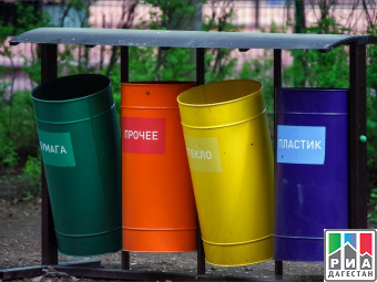 В Дагестане продлили конкурс регоператоров по обращению с твердыми коммунальными отходами