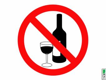 Проблемы алкоголизма в дагестане