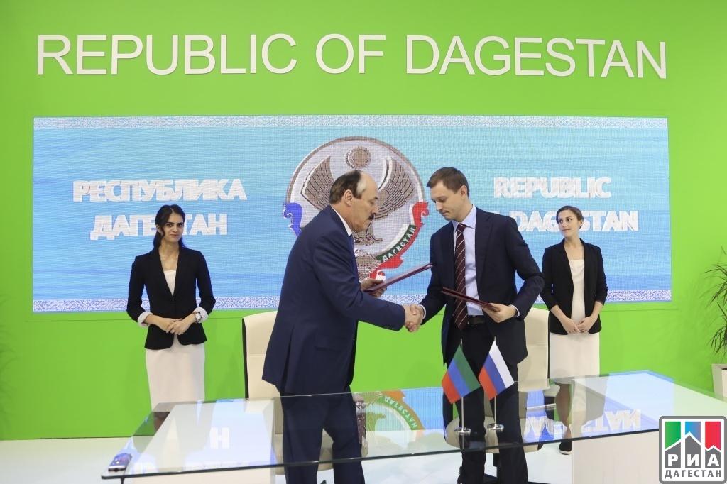 Астрахань подписала соглашение сАгентством вложений денег всоцсферу