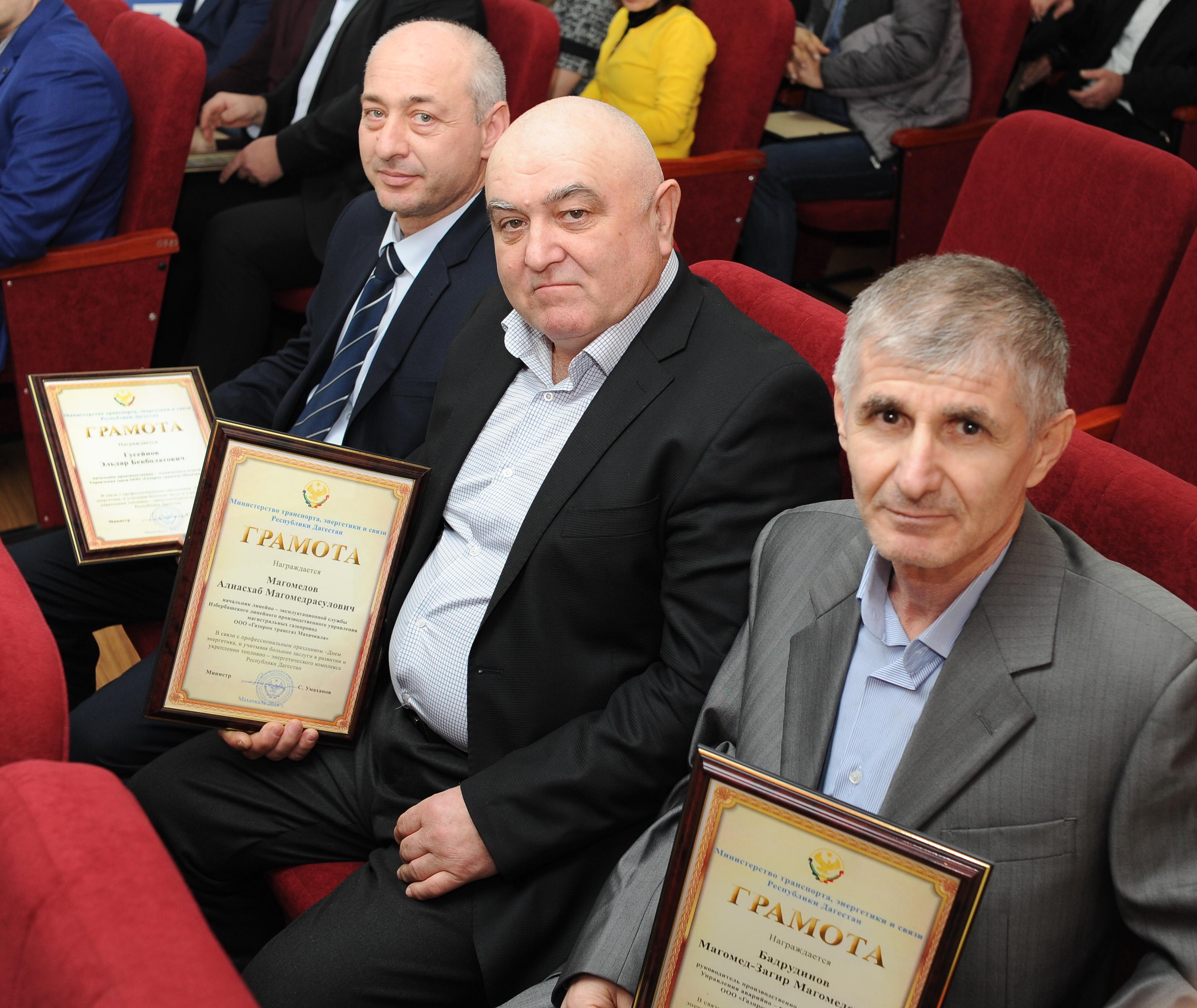 ВМинтрансэнергосвязи Дагестана коДню энергетика прошло награждение работников энергетической ветви