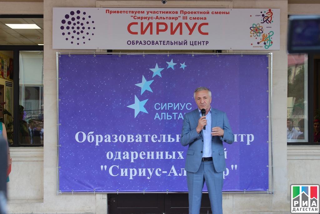 3-я смена образовательного центра «Сириус-Альтаир» собрала 100 школьников