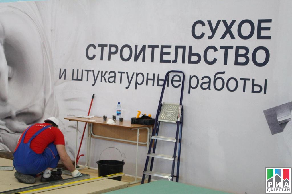 ВДагестане стартовалII региональный чемпионат WorldSkills Russia