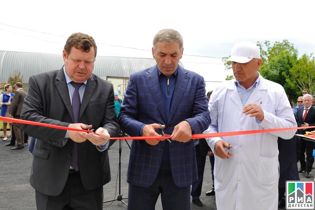 Цех попереработке молока открылся вКизлярском районе Дагестана