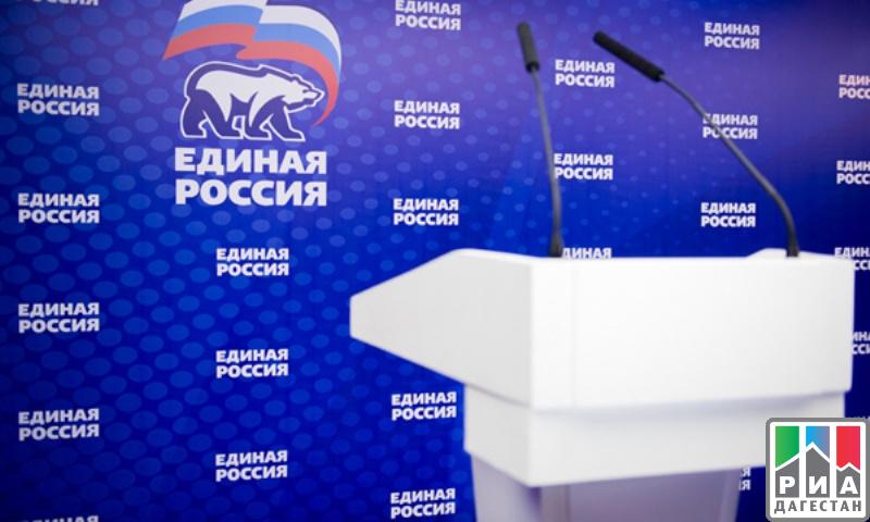 Медведев выступит насъезде «Единой России» с отчетом