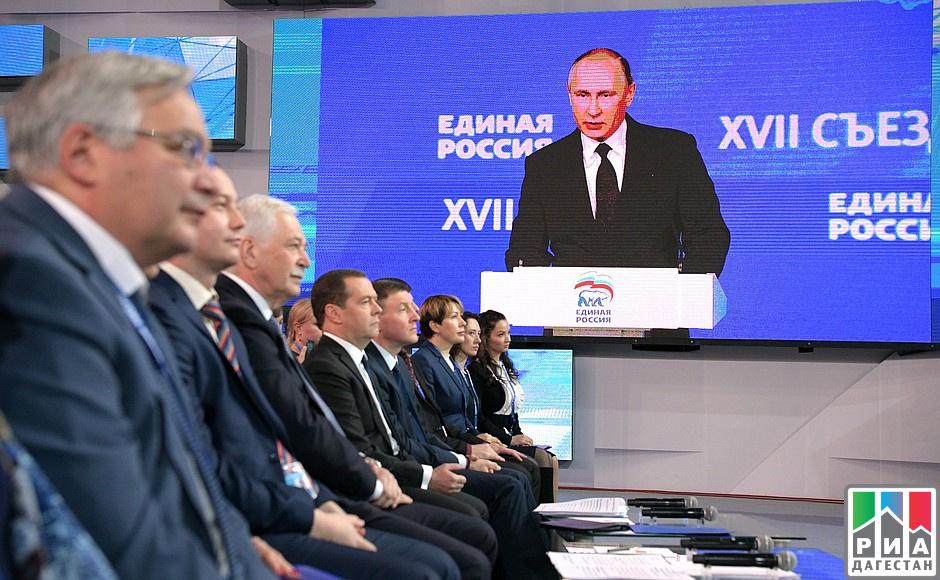 Владимир Васильев остался одним излидеров «Единой России»