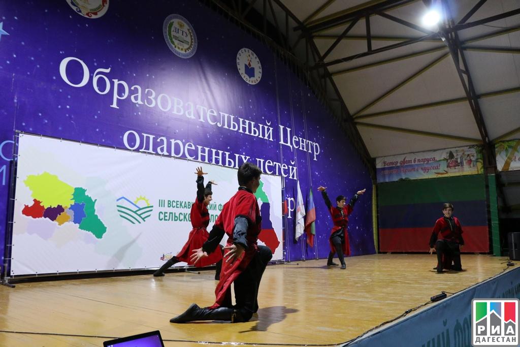 Форум сельской молодежи Северного Кавказа стартовал вДагестане