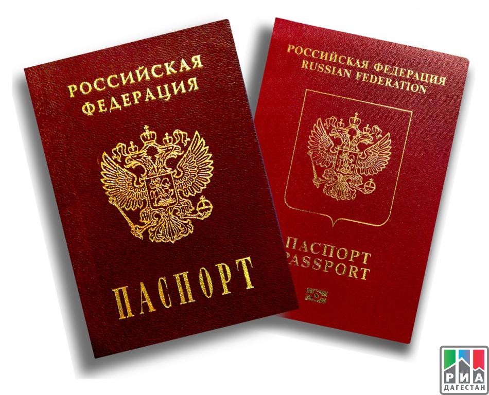 Паспорт можно будет получить вМФЦ Челябинской области