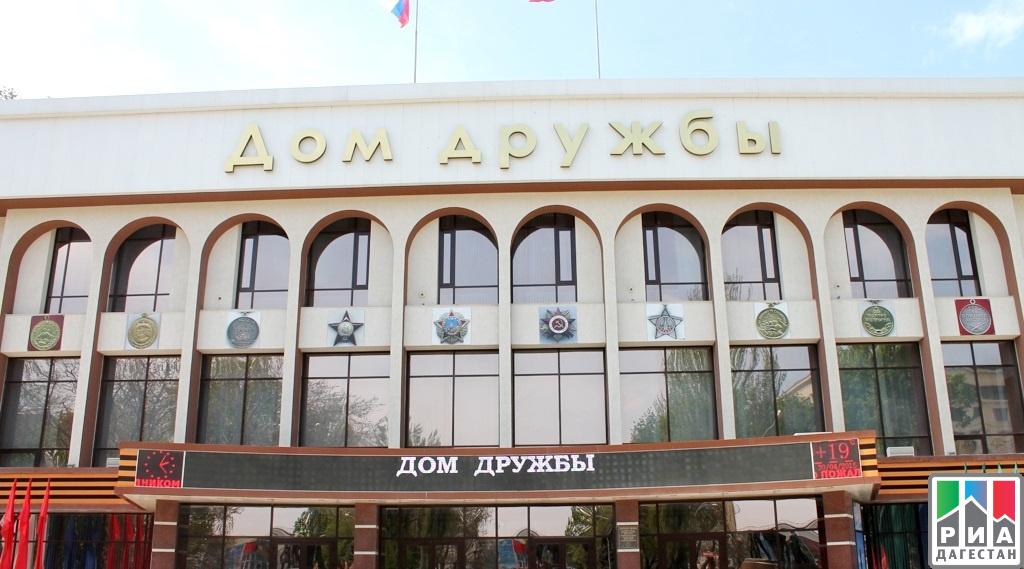 Минобрнауки Дагестана проведет образовательный форум «Новое качество— новые цели».