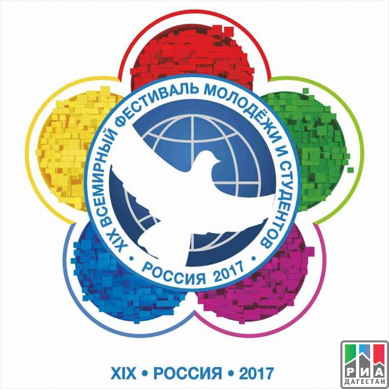110 тыс. граждан России захотели стать волонтерами наВсемирном фестивале молодежи истудентов