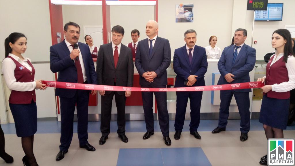 1-ый клиентский центр «Почта Банка» открыли вМахачкале