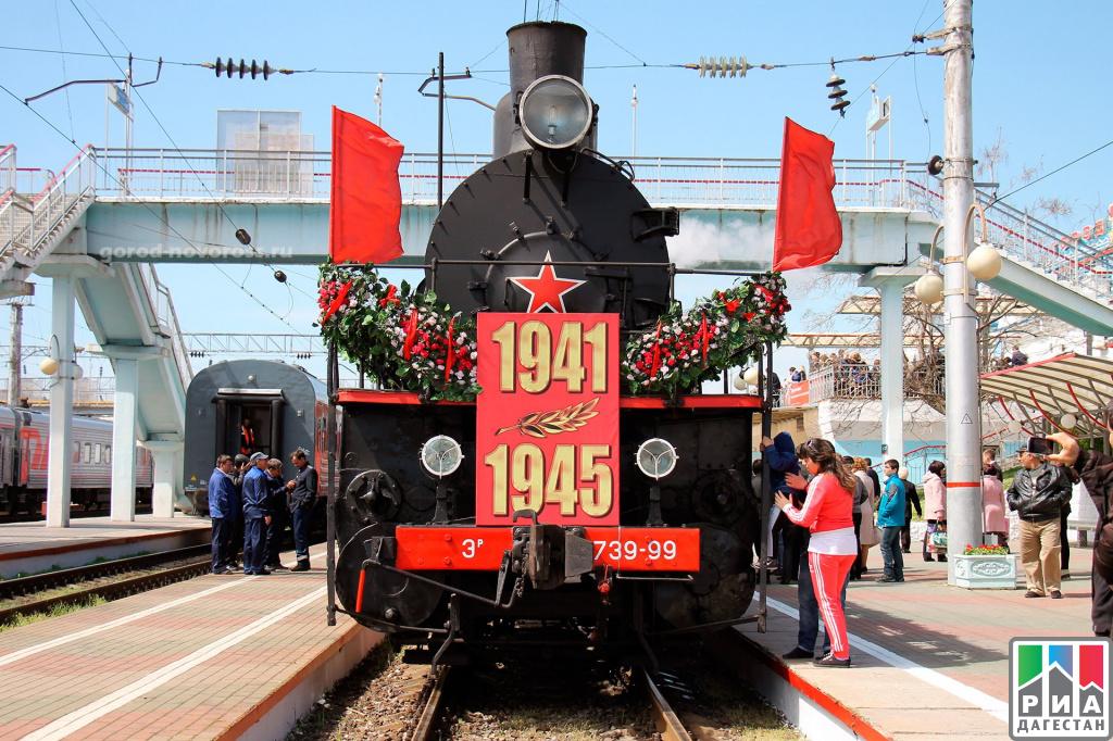 Ретро-поезд «Победа» отправится изМахачкалы погородам Северного Кавказа