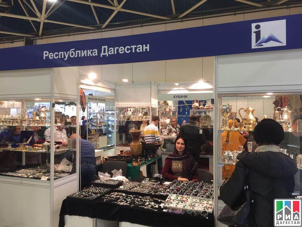 Фабрика «Паха Тере» учавствует ввыставках в столицеРФ