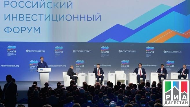 Д. Медведев: Нужно создвавть привлекательные для инвестора условия