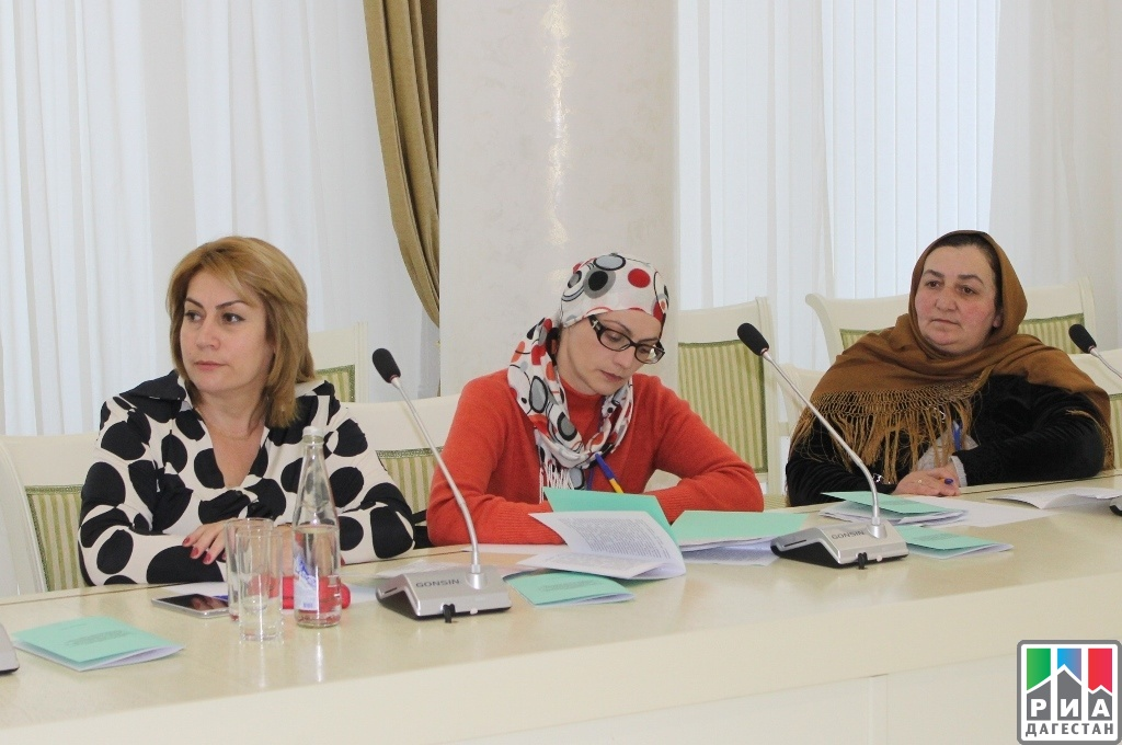 Роль женщины в современном дагестанском обществе обсудили участники II Республиканского форума женщин