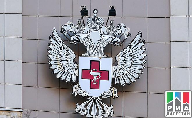 Вдетской медицинской клинике Махачкалы скончался ребенок