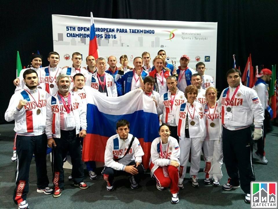 НаЧемпионате Европы попаратхэквондо первое место заняла сборная РФ