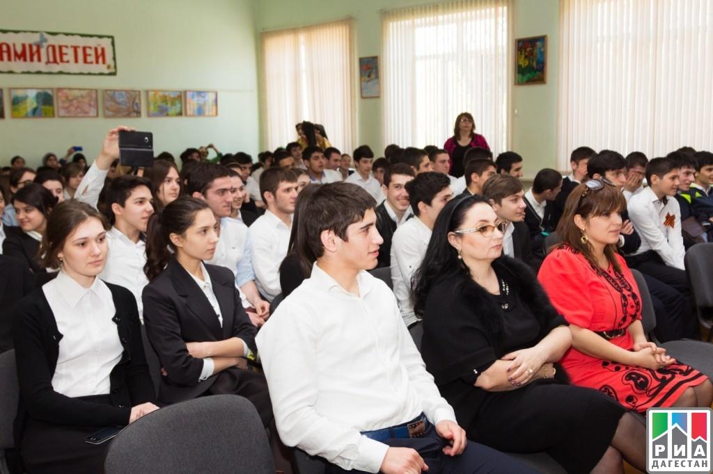 варианты школа 17 махачкала официальный сайт миллионов демо для
