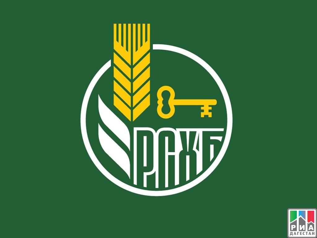 Кредиты насельхозработы превысили 124 млрд руб.