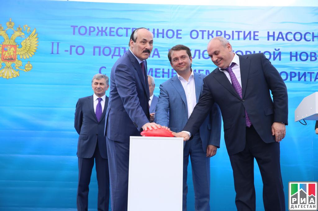 Рамазан Абдулатипов иАндрей Чибис открыли Тарнаирские очистные здания