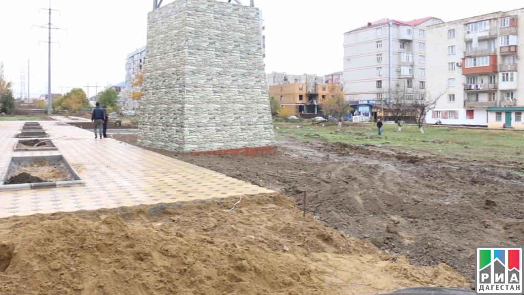 ВМахачкале появится новый сквер