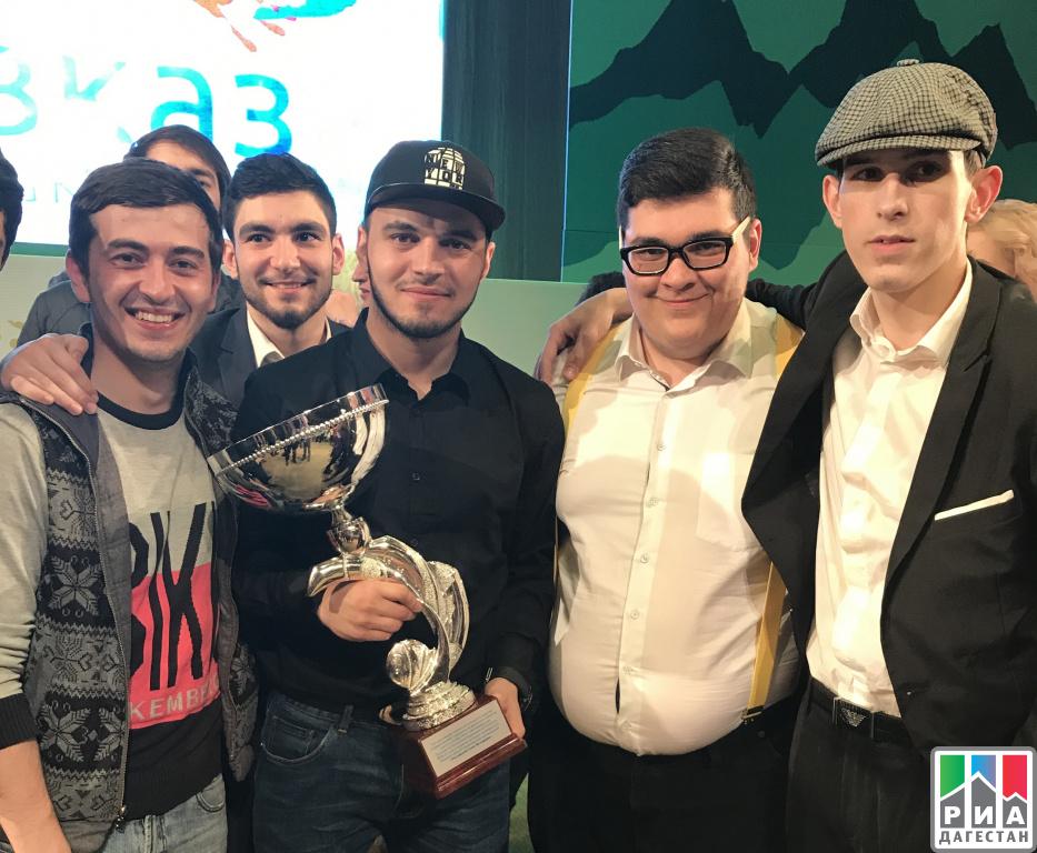 Дагестанские КВНщики взяли кубок Фестиваля региональной лиги «Кавказ»