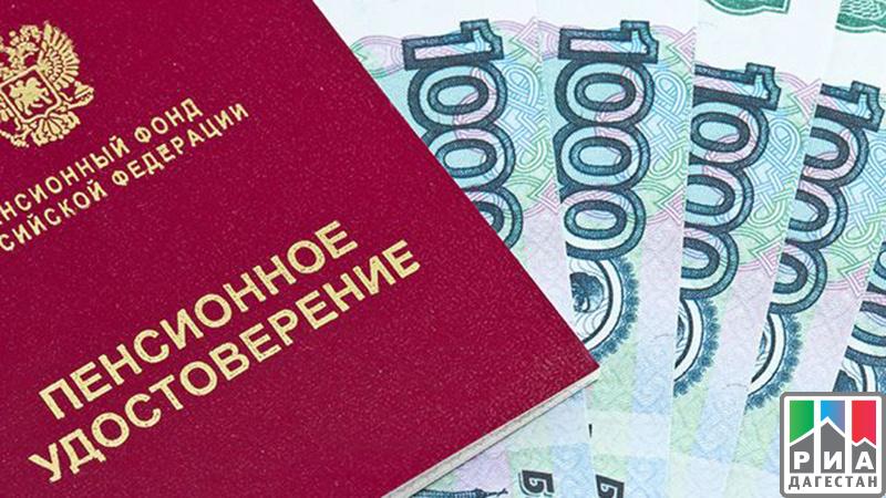 ПФР: Единовременную выплату в5тыс.руб. получили 60% русских пожилых людей