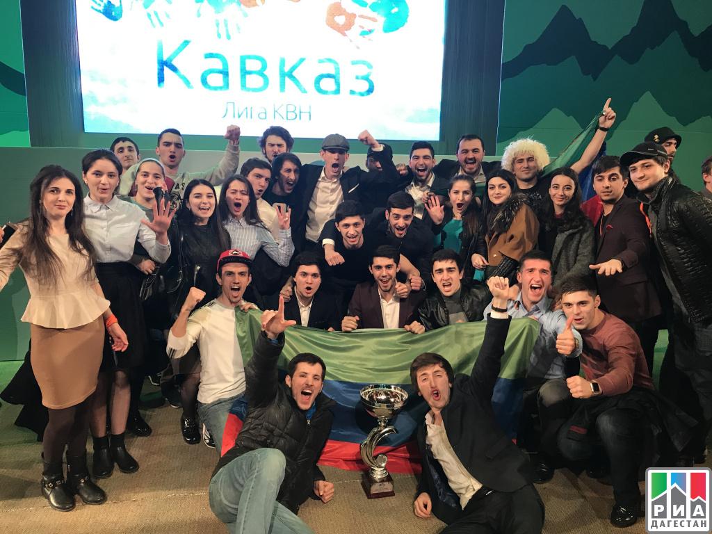 Дагестанская команда выиграла кубок Фестиваля региональной лиги КВН «Кавказ»