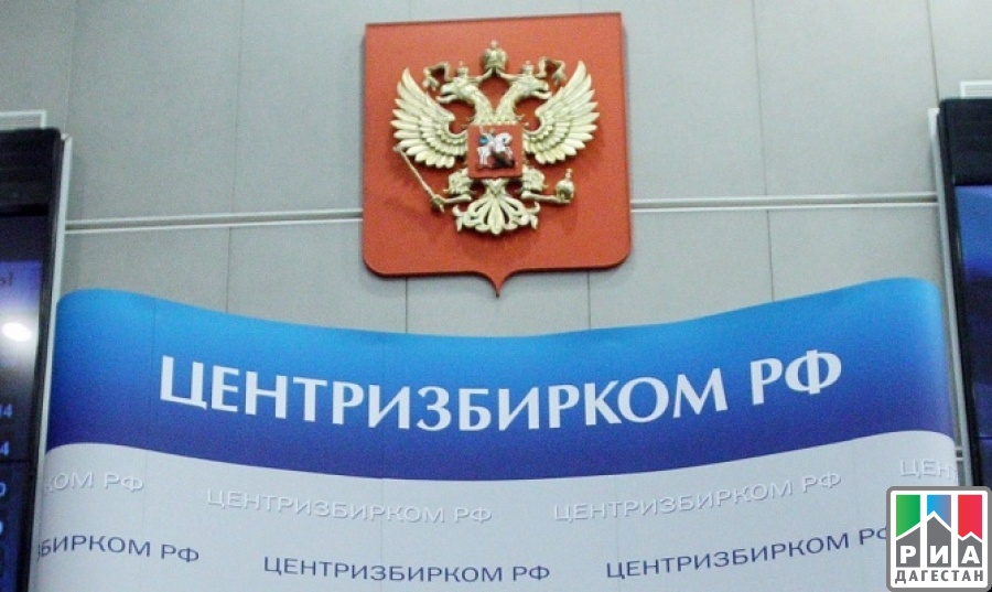 ЦИК РФ отказал Максиму Шевченко вудовлетворении жалобы