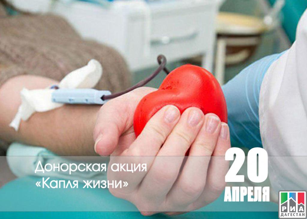 60 пензенцев сдали кровь вНациональный день донора