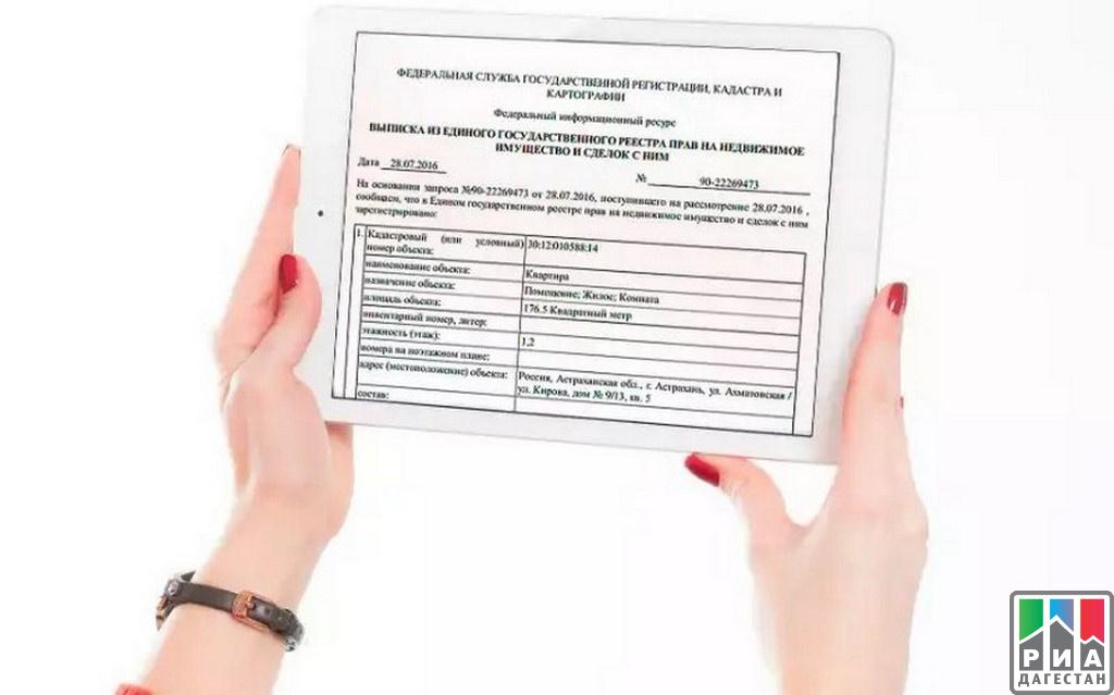 Госпошлина за замену водительского удостоверения стоимость в 2020 году вологда