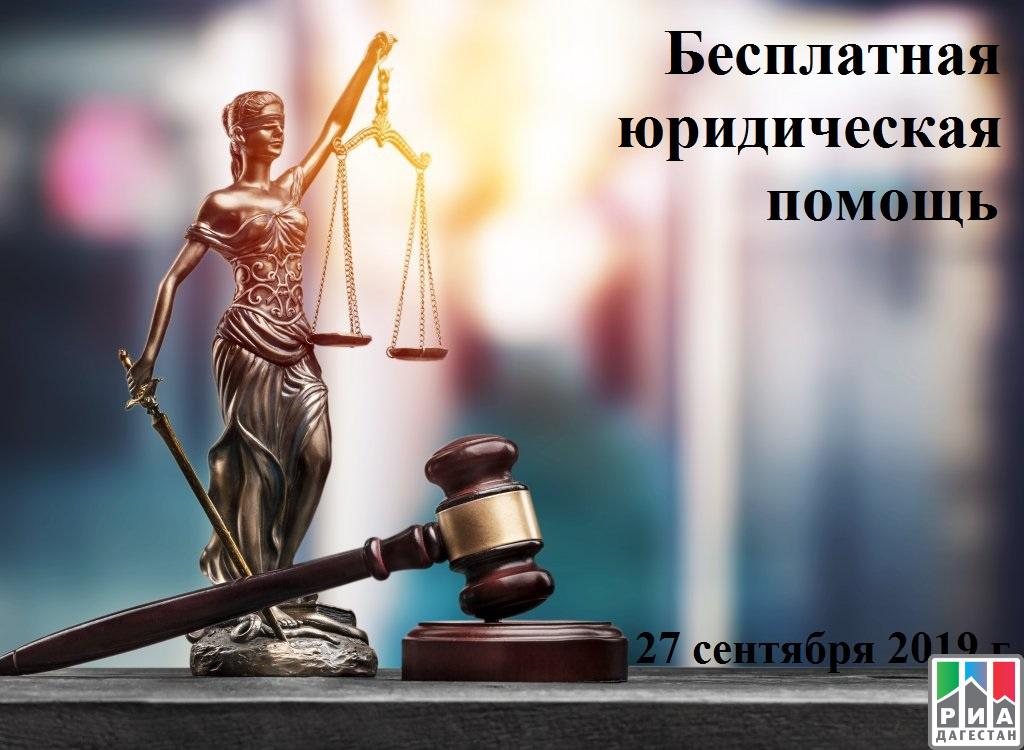 бесплатная юридическая консультация по ооо