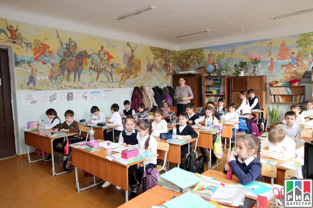 Новгородская область получит субсидию наразвитие системы оценки качества образования