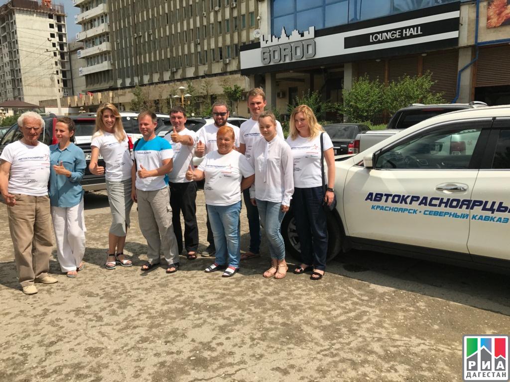 ВРеспублику Дагестан прибыли участники автопробега «Красноярск— Северный Кавказ»