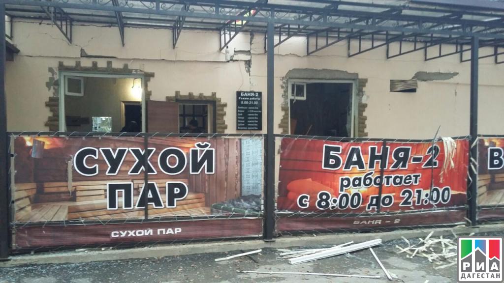 Бытовой газ взорвался вобщественной бане вМахачкале