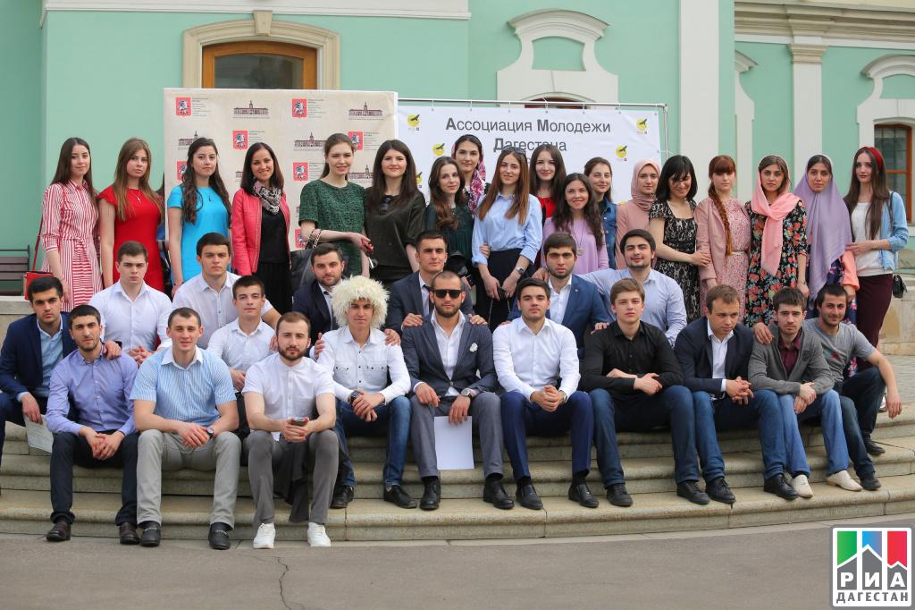 В столице России подчеркнули юбилей Ассоциации молодёжи Дагестана
