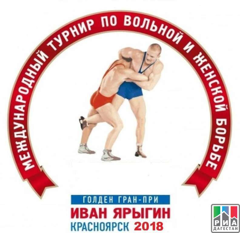 Вярыгинском Гран-при примут участие 18 борцов изДагестана