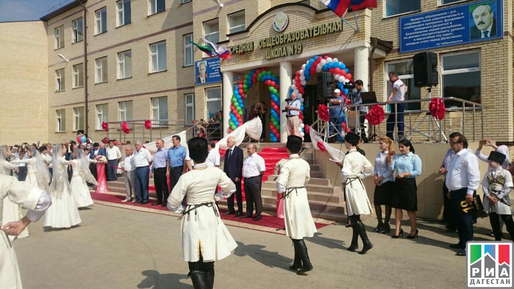 Абдулатипов открыл Республиканский центр образования вДагестане