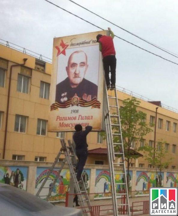Рекламщики Дербента бесплатно располагают баннеры спортретами ветеранов