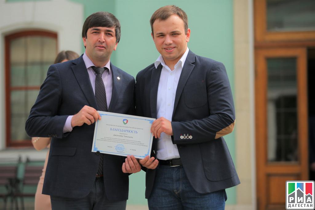 Ассоциация молодежи Дагестана отметила 10-летний юбилей
