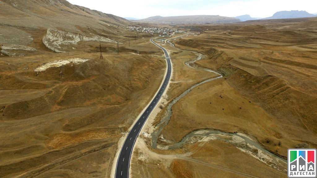 Строительство дороги ктуркомплексу «Матлас» окончено