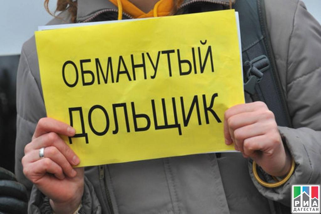 «Единая Россия» запустила онлайн-приемную для обращений отобманутых дольщиков
