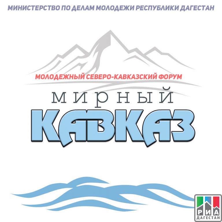 Владимир Путин поприветствовал участников форума «Машук-2017»
